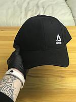 Кепка бейсболка Reebok Рибок (черный цвет)