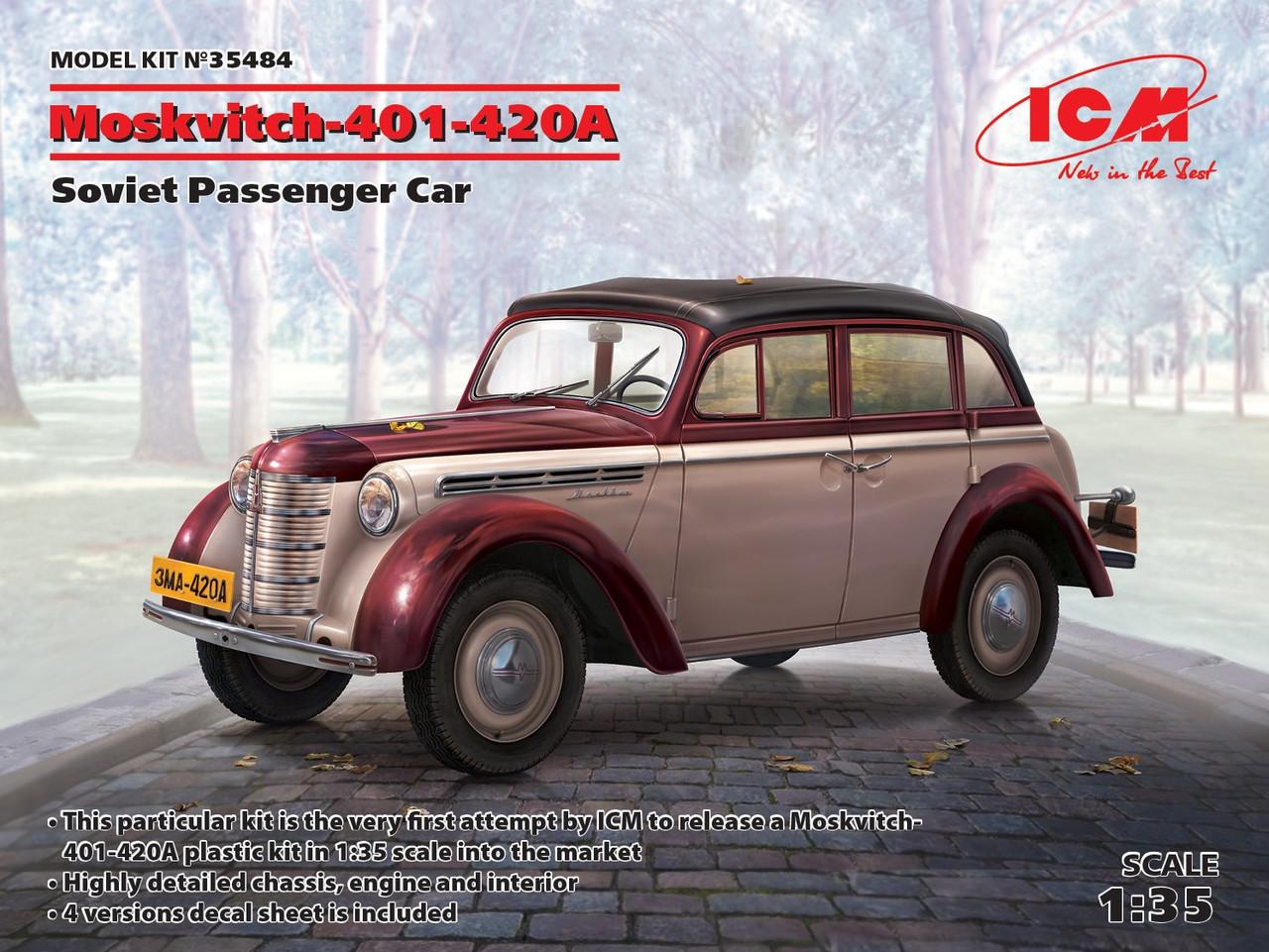 Москвич 401-420А. Сборная модель советского легкового автомобиля. 1/35 ICM 35484