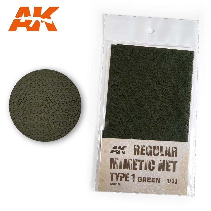 Маскировочная камуфляжная зеленая сетка тип 1. 16 х 23 см. AK-INTERACTIVE AK-8059