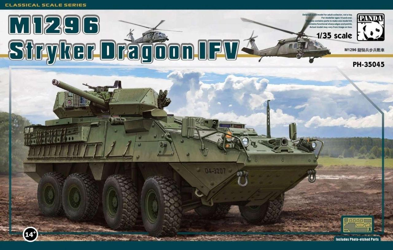 Бойова машина піхоти M1296 Styker Dragoon. Збірна модель в масштабі 1/35. PANDA HOBBY 35045