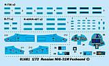 МиГ-31М Лисенок. Сборная модель истребителя в масштабе 1/72. TRUMPETER 01681, фото 3