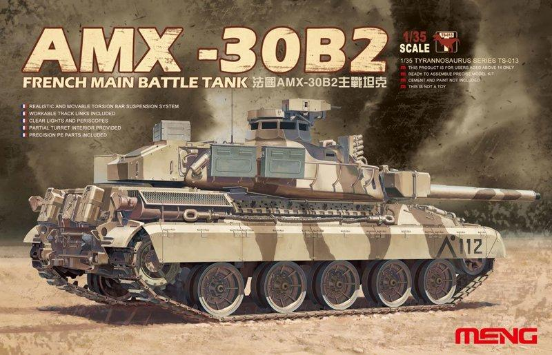 AMX-30B2 Французский основной боевой танк 1/35 MENG TS-013
