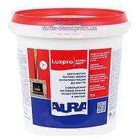 Краска AURA Luxpro ExtraMatt TR акрилатная дисперсионная (глубокоматовая), 0,9 л