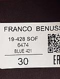 Шорты джинсовые мужские Franco Benussi FB 19-428 Sof. синие, фото 9