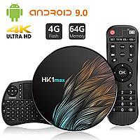 Смарт приставка TV Box HK1 Max 4Gb/64GB Android 9.0