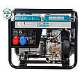 Дизельный генератор Konner & Sohnen KS 9100HDE-1/3 ATSR, фото 3