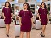 Женское платье  батал 50-58 - Фото