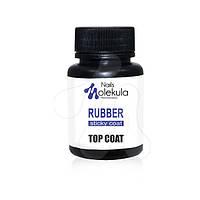 Топ каучук(rubber) 30мл з липким шаром