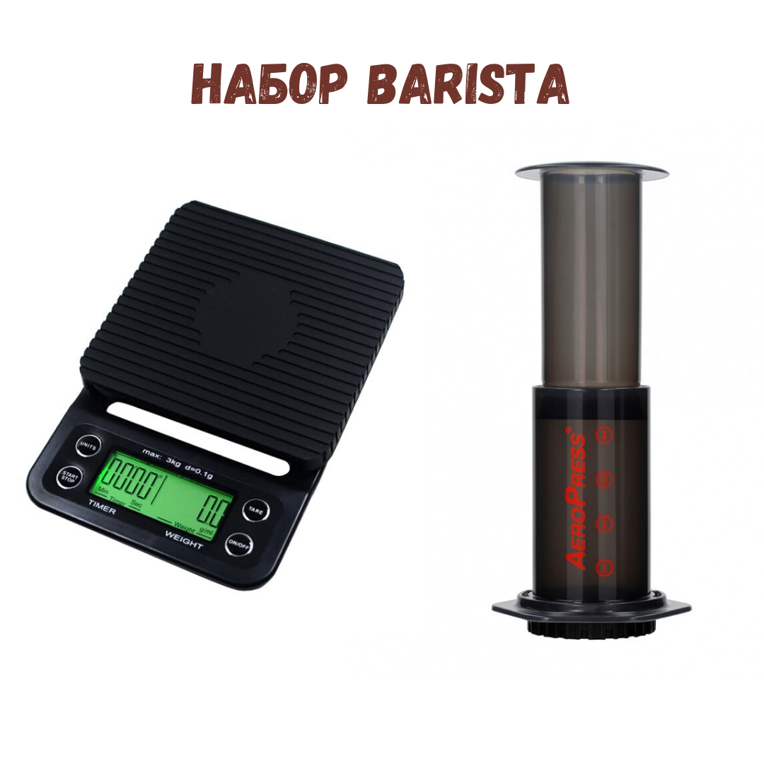 Кофейный набор Aeropress + весы BlackBrew Drip Scale 3 кг