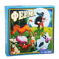 Настольная игра для всей семьи Ферма Arial UA (20710)