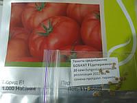 Семена томата гибрида среднераннего Бобкат F1 низкорослый крупноплодный красный 20 семян Syngenta Голландия