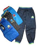 Балоневые брюки на флисе для мальчиков, размеры 98,104,110,116 арт. HZ-3464