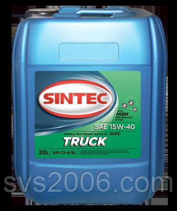 Масло моторное 15W-40 SINTEC TRUCK CI-4/SL, 20л, минирал