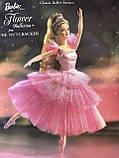 Колекційна лялька Барбі Квіткова балерина Лускунчик, фото 3