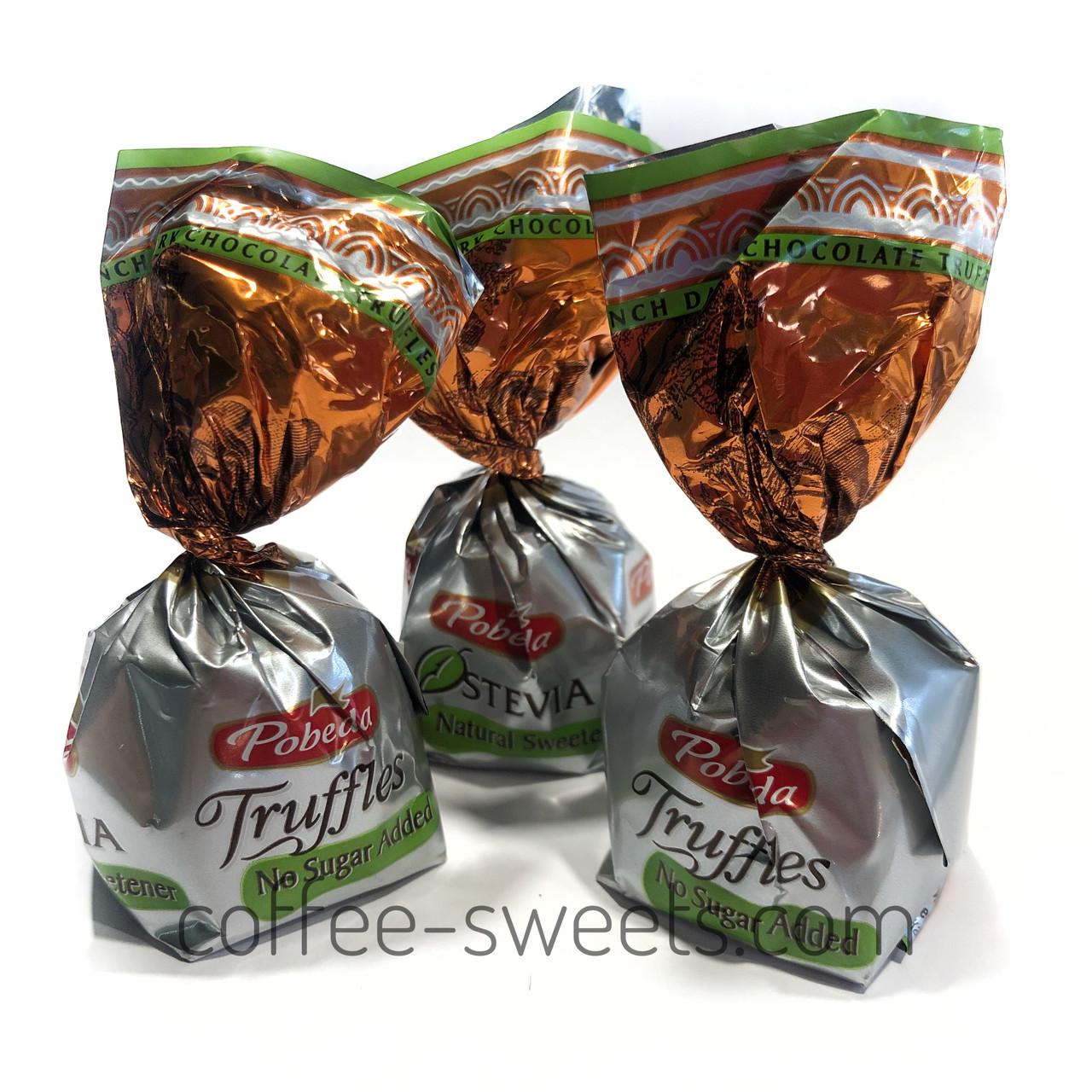 Конфеты Победа Трюфель без сахара (со стивией)