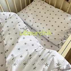 Постельный набор в детскую кроватку (3 предмета) Звездочка с серыми звездами