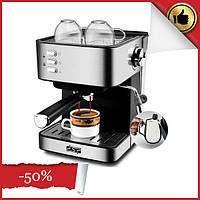 Электрическая кофеварка рожковая, кофемашина DSP Espresso Coffee Maker KA3028 с капучинатором, полуавтомат