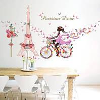 """Интерьерная декоративная наклейка на стену в детскую комнату """"Девушка на велосипеде в Париже"""""""