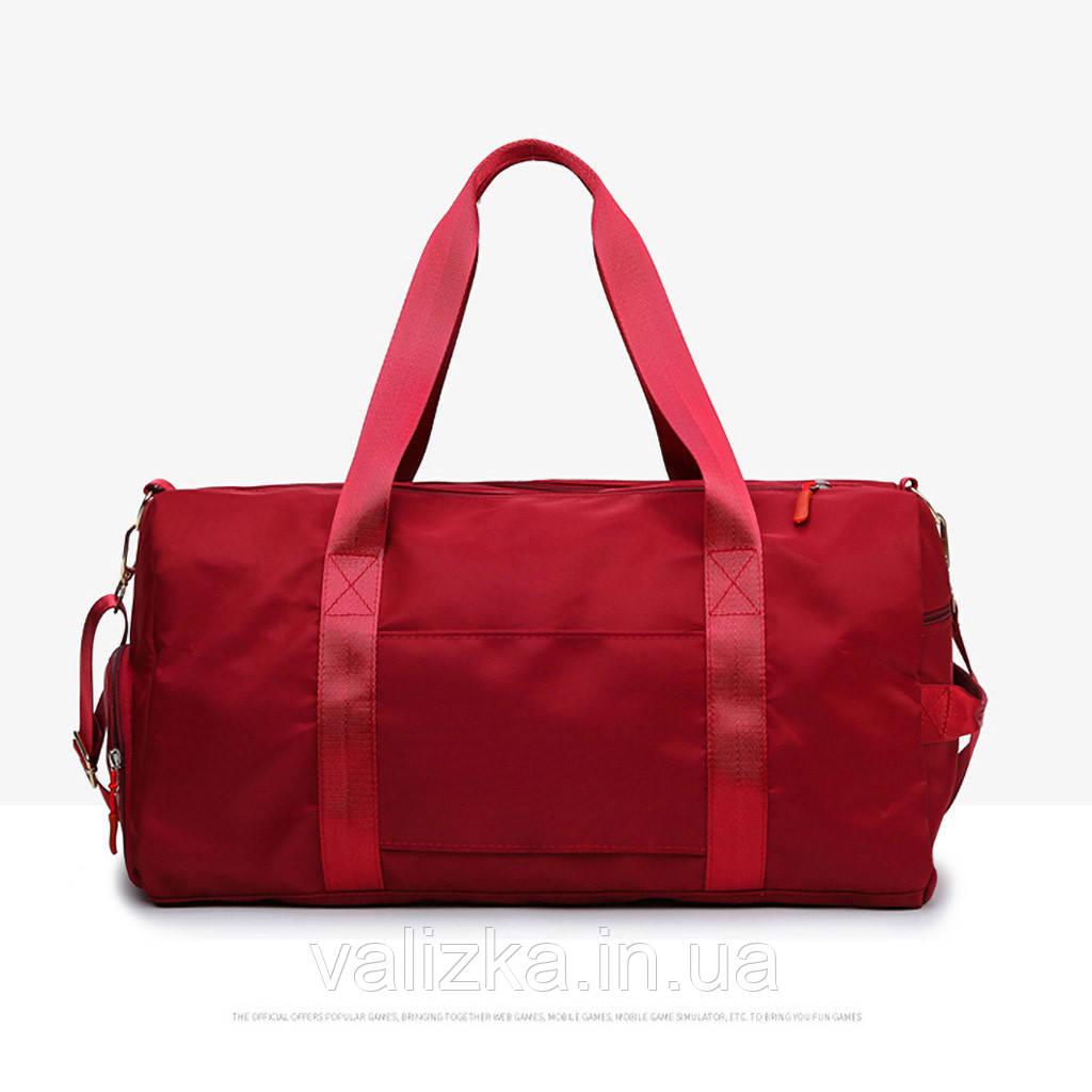 Дорожная сумка для ручной клади женская бордовая с отделением для обуви и карманами