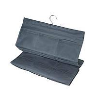 🔝 Вешалка-органайзер для нижнего белья с карманами серая 77х40см подвесной (для бюстгалтеров и пр) | 🎁%🚚