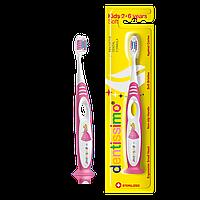 Детская зубная щетка Dentissimo Kids - Дитяча зубна щітка (від 2 до 6 років)