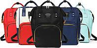 Сумка-рюкзак для мам, женский, городской, органайзер