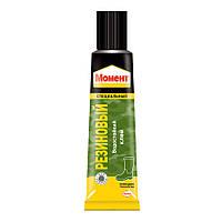Клей Резиновый Момент 30мл Henkel