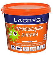 Клей Сумасшедшая липучка Лакрисил (Lacrysil) Белый 6 кг.