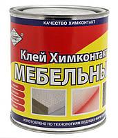 Клей для поролона Химконтакт-Мебельный 0.6 кг. 0.8 л. (Красный)
