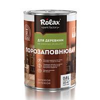 Грунт-лак порозаполнитель Rolax 2,5 л. (Грунтлак, Ролакс)