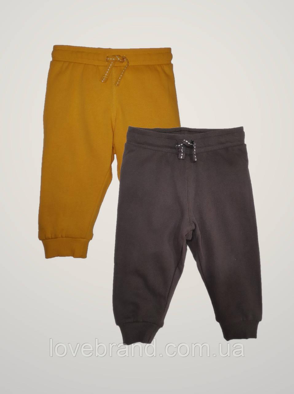Штанишки теплые на мальчика H&M джогеры для малышей желтые, серые (ейч енд ем)