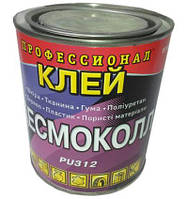 Клей профессионал Десмоколл Химик-Плюс PU312, 0.6 кг (десмокол 0.8л)
