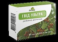 Глід ультра,  капс по 350,0 мг №30