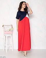 """Платье женское трехцветное мод:104. (48-50, 52-54, 56-58) """"DANIELA"""" недорого от прямого поставщика, фото 1"""