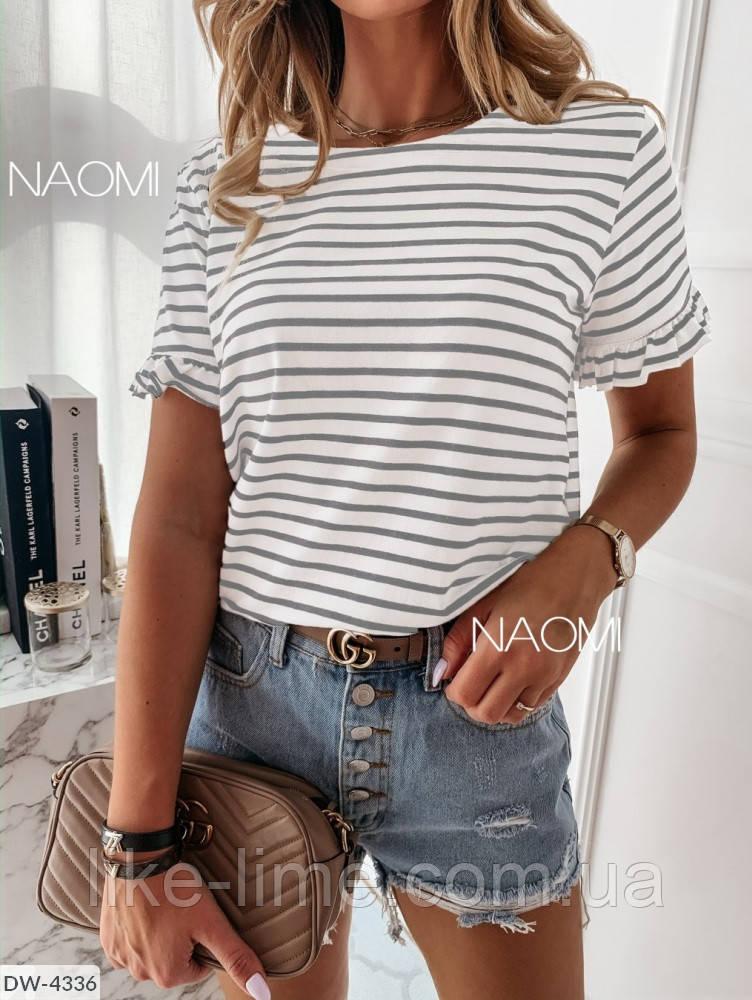 Женская блуза в полоску с коротким рукавом
