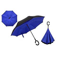 Реверсный Зонт навыворот (Синий 106 см) зонтик обратного сложения - антизонт наоборот (парасоля), Оригинальные
