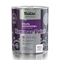Эмаль молотковая Медная 303 3в1 HAMMER PAINT 0,75л. Rolax. (Ролакс краска)