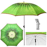 Усиленный пляжный зонт (2 м. Киви) складной большой зонт с наклоном от солнца для пляжа | 🎁%🚚, Пляжные аксессуары, товары для водного спорта и отдыха
