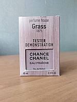 Жіночий парфум Chanel Chance Eeau fraiche (шанель шанс фреш) 60 ml (репліка)