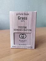 Жіночий парфум Guilty Gucci (гуччі гилти) тестер 60 ml в кольоровій упаковці (репліка)