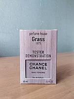 Chanel Chance Eau Tendre (Шанель Шанс Про Тендер) жіночий парфум тестер 60 ml (репліка)