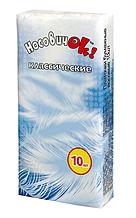 Хустинки носові (10шт)