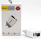 ОПТ Зарядний пристрій мережевий адаптер Original 3 USB With Digital Display 220 V, фото 3