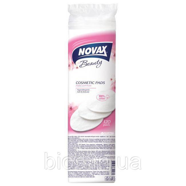 Ватні диски NOVAX (120шт)