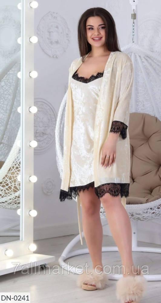 """Комплект женский хала+ночная рубашка мод 25 (42, 44, 46, 48) """"SEDATO"""" недорого от прямого поставщика"""