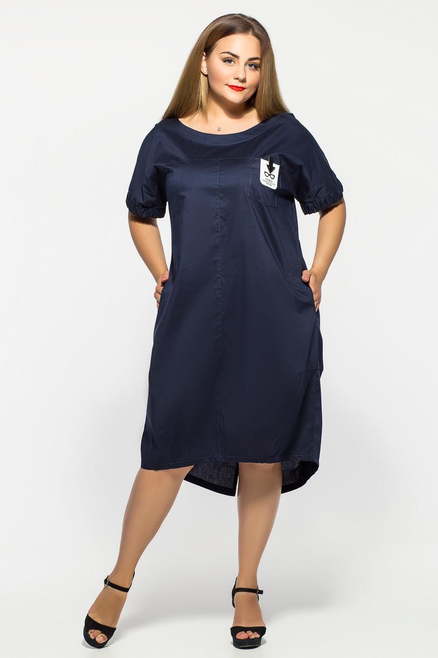 Сукня жіноча натуральна бавовняна синє розміри: 50-58