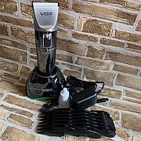 Машинка для стрижки VGR V-002