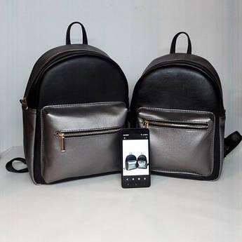 Женский рюкзак стильный большой рюкзачек