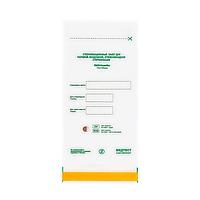 Пакети паперові 75*150 мм Медтест для стерилізації (вологостійкі) (100 шт/уп)