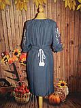 Платье-вышиванка Хризантемы 48 р., фото 3
